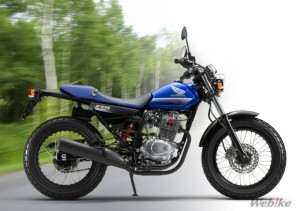 End of the Road for the HONDA FTR & CB223S. Models That Were Loved for Being the Best Base or the Handy Motorcycle!