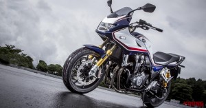 [Detailed Commentary] 2018 New CB1300 SP announced in the middle of September