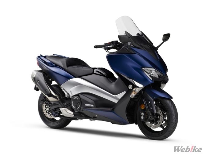 Yamaha 530 tmax 2020