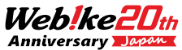 Webike Phillipines News