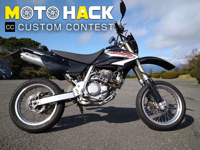 MOTO HACK: Customizing Outdated Parts of XR250 Motard into Modern Style for Comfortable Rides!