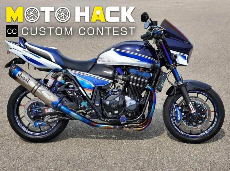 MOTO HACK: A Matter of Recognizing Your Favorite GSX1400 with DAEG Cowl from Afar