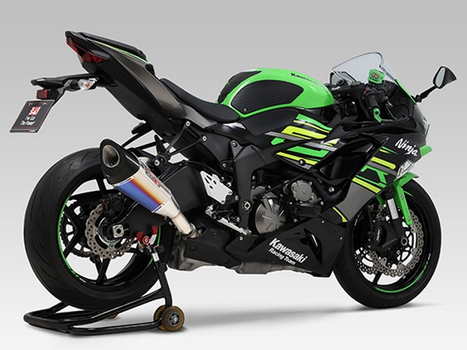 YOSHIMURA's New Slip-on Silencer for the Ninja ZX-6R is Now Compatible with the '19-'20 Japanese Model Year!