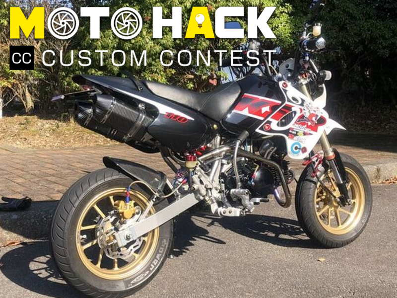 MOTO HACK: A Cool and Cute Mini Motorcycle to Learn the Art of Customization on the KSR110!