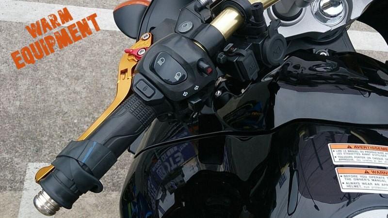 MOTOHACK: It's a Yamaha But Installed Honda OEM Grip Heater!