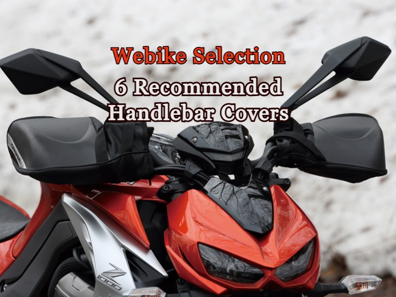 6 Recommended Handlebar Covers for Midwinter 2021 | Webike Selection