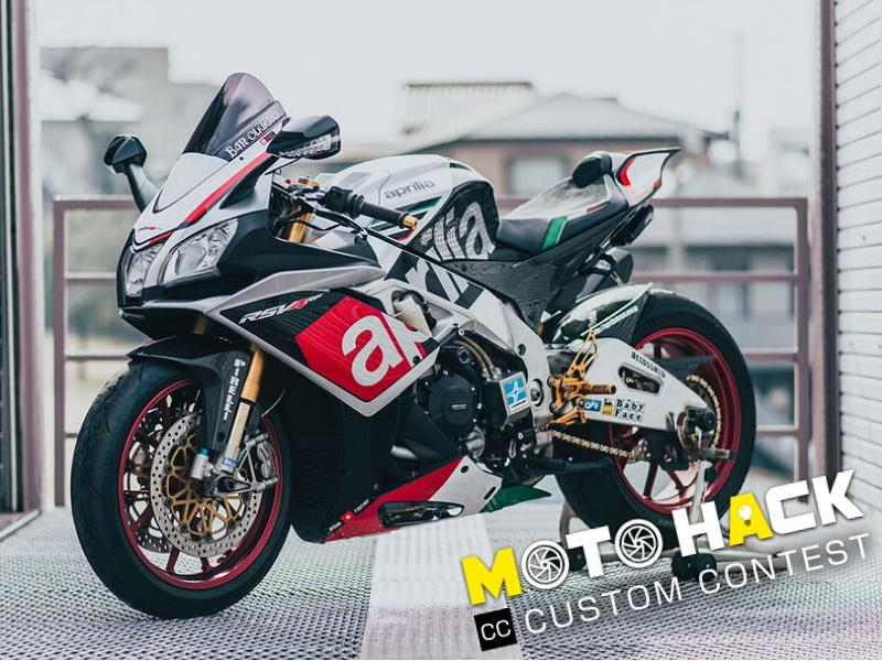 MOTO HACK: Super High Specs! Fight Smarter with Data, Multifunctional RSV4