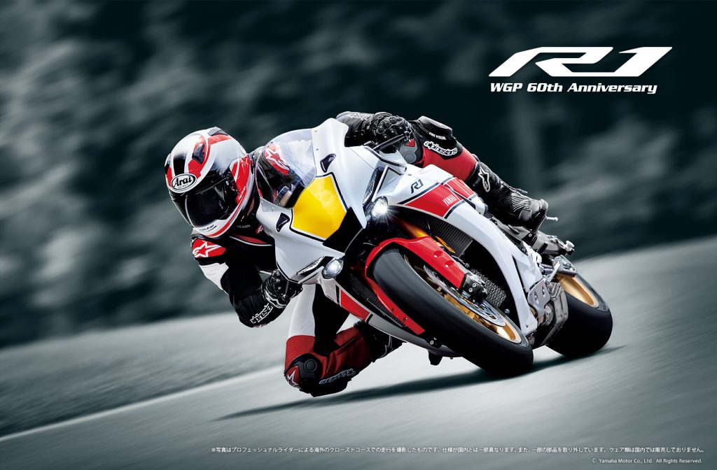 """Yamaha Releases """"YZF-R1M/R1"""" 2022 Models, Including a Limited Edition Model Commemorating the 60th Anniversary of its Entry into the WGP"""